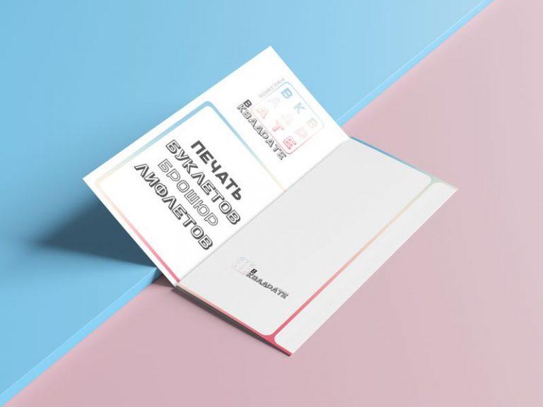 Типография в Тюмени, печать полиграфической продукции, Напечатать визитки, листовки, буклеты, плакаты в Тюмени